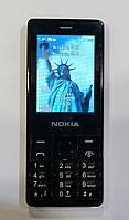Мобильный телефон Nokia 515