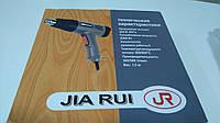 Промышленный, технический фен JIA RUI ФТ-2005 2000W