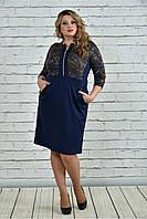 Женское деловое платье 0348 цвет синий размер 42-74 / большие размеры