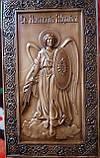 Икона резная Архистратига Михаила из бука 40 см, фото 2
