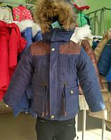 Зимняя куртка пуховик холлофайбер с капюшоном  мех 86-110 см на мальчика