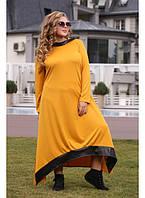 Женское платье в пол Фридом цвет горчица размер 48-70 / для полных девушек
