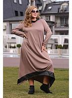 Женское платье в пол Фридом цвет капучино размер 48-70 / для полных девушек