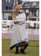 Женское платье в пол Фридом цвет серый размер 48-70 / для полных девушек