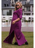 Женское платье в пол Гран При цвет фиолетовый размер 48-70 / для полных девушек