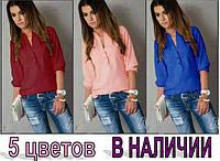 Женская Рубашка (блузка) Франклин от р. 42-52