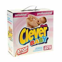 Clever baby Sensitive - детский стиральный порошок, 2.2 кг