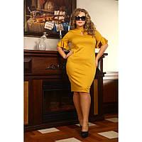 Женское современное платье Мадам цвет горчица размер 48-72