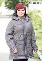 Женская куртка больших размеров цвет серый размер 56-66