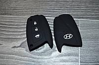 Силиконовые чехлы на ключи для автомобиля Hyundai