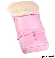 Детский конверт Womar №20 розовый
