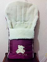 Меховый чехол в коляску и санки. Бордовый