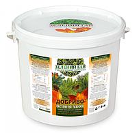 Зелений Гай Осіння хвоя комплексне мінеральне добриво для хвойних рослин Гілея 5 кг