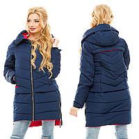 Куртка зимняя ЖА-861
