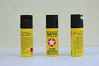 Газовый баллончик NATO струйный