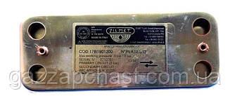 Теплообменник пластинчатый (10 пл.) Ariston Uno, Elexia, Beretta, Fondital Pictor, Viessman
