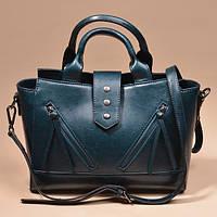 Синяя кожаная сумка navy