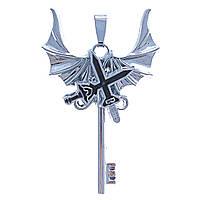 Кулон Ключ с изображением двух мечей и крыльев летучей мыши,цвет серебро