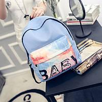 Голубой городской тканевый рюкзак Baby, фото 1
