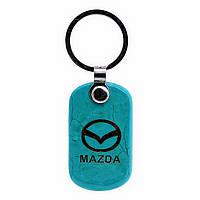 """Брелок для ключей MAZDA из """"бирюзы"""", 55мм"""