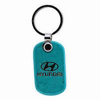 """Брелок для ключей HYUNDAI из """"бирюзы"""", 55мм"""