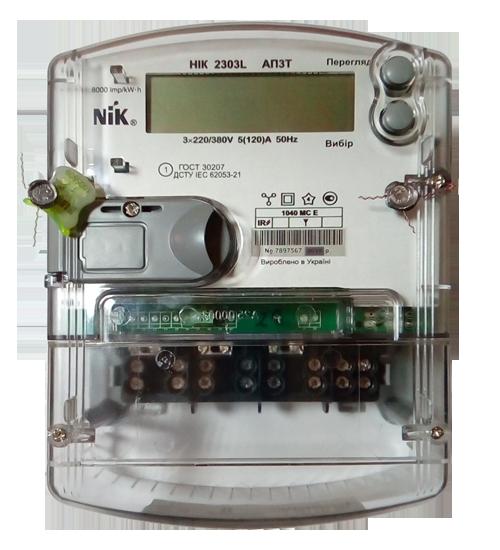 Електролічильник НіК 2303L  АР3Т МСЕ 380В 3ф (5-120А) 1000