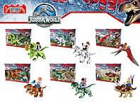 Детский пластиковый конструктор из серии Jurassic world 6 видов
