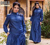 Женское платье джинс, пояс резинка