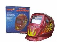 Сварочная маска хамелеон Сириус С 550