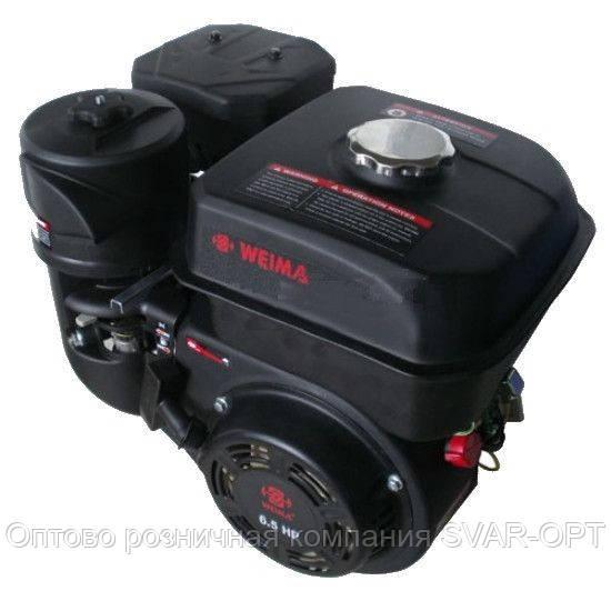 Двигатель бензиновый Weima WM170F-T (шлиц) - Оптово розничная компания SVAR-OPT в Харькове