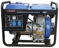 Дизельный генератор Темп ОДГ-6500 с электростартером