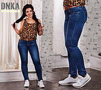 Обтягивающие женские джинсы батал