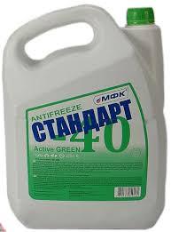 Antifreeze  Active Green, 215кг