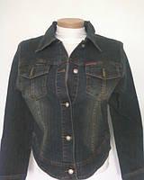 Куртка женская джинсовая, р. 42-46