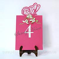 Номера для столов на свадьбу, коллекция «Бабочка»