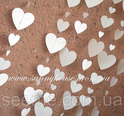 Гірлянда для декору свята «Серця», колір молочний, 1,5 метра