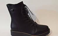 Ботинки зимние на шнуровке размеры 36-41 низкий ход черные