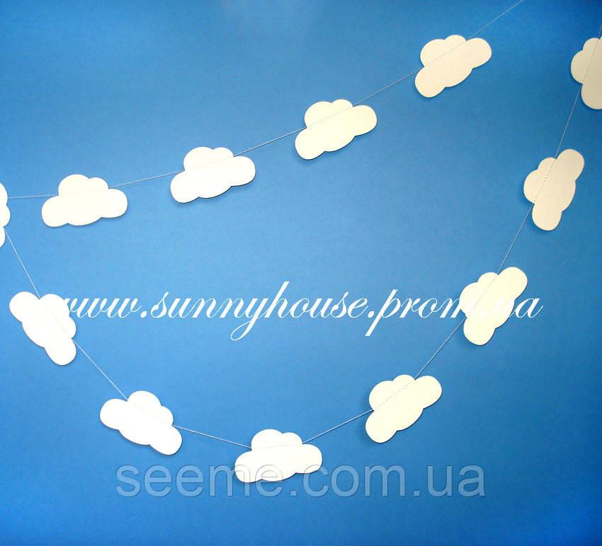 Гирлянда для декора праздника «Облака», 1,5 метра, цвет молочный