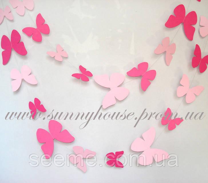 Гирлянда для декора праздника «Бабочки», 1,5 метра