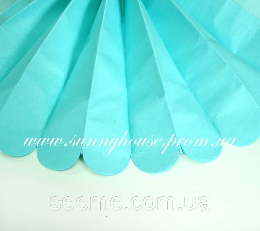 Бумажные помпоны из тишью «Aqua», диаметр 25 см.