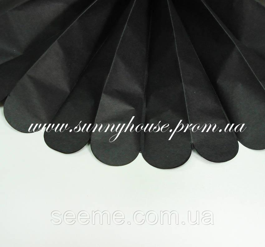 Бумажные помпоны из тишью «Black», диаметр 35 см.