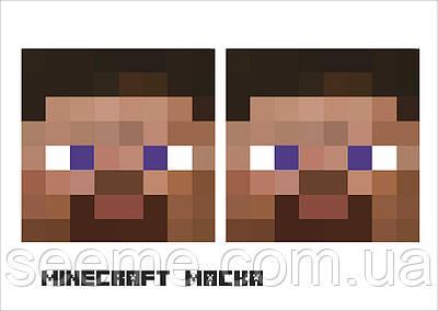 """Маска (фотобутафория) в стиле """"Minecraft"""", 1 лист"""