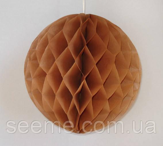 Шар подвесной декоративный «Соты», диаметр 30 см.Цвет карамель