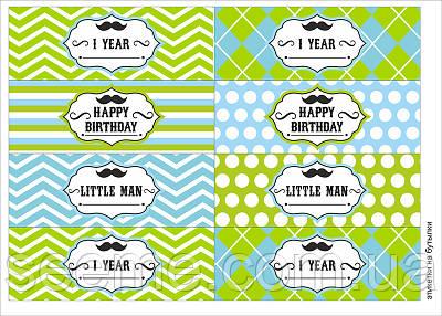 """Этикетки на бутылки в стиле """"Little man"""", 1 лист"""