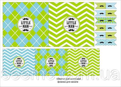 "Обертки для шоколада + флажки для канапе в стиле ""Little man"", 1 лист"
