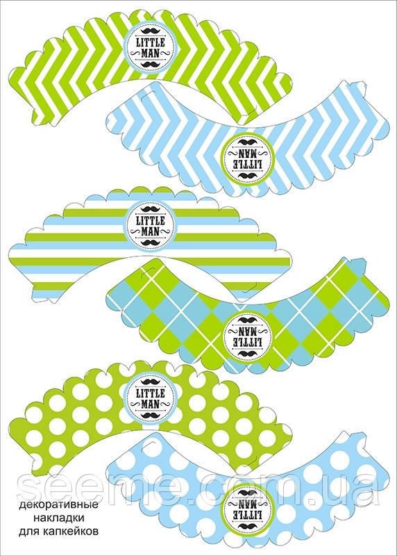 """Декоративные накладки для капкейков в стиле """"Little man"""", 1 лист"""