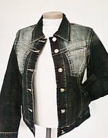 Куртка женская джинсовая, р. 44-46