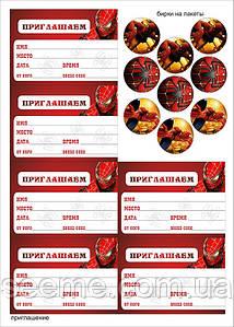 """Пригласительные на день рождения + бирки на пакеты в стиле """"Spider-Man"""", 1 лист"""