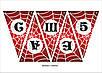 """Праздничная гирлянда-флажки в стиле """"Spider-Man"""", 1 лист, фото 2"""