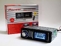 Автомагнитола Pioneer 1125. Хорошый звук. Качественная и практичная магнитола. Купить в интернете. Код: КДН889